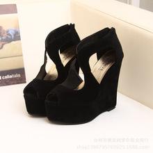 Giày đế xuồng nữ ĐXN04