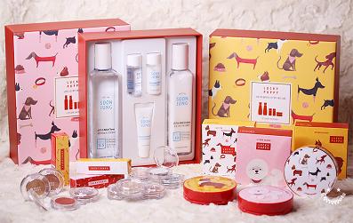 Mừng xuân Mậu Tuất, các hãng mỹ phẩm Hàn cũng thi nhau cho ra những BST mỹ phẩm siêu đáng yêu